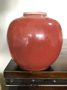 Antique Chinese Porcelain Copper Red Jar or Langyao Water Pot Qing Dynasty