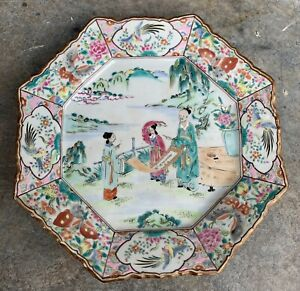 Antique Chinese Porcelain Charger - With Blue Character Mark To Base