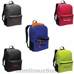 details about personalized backpack