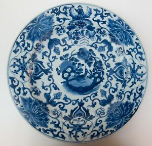 LARGE c1680 CHINESE VERY RARE KANGXI ARMORIAL CHARGER PLATE - MARKED