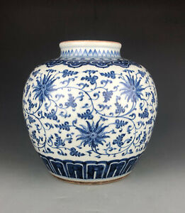 Blue and white Chinese porcelain pot from Qing period