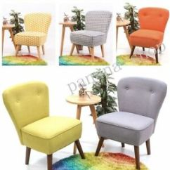 Armless Living Room Chairs Cheap Accent For Fabric Chair Occasional Lounge Retro Bedroom Image Is Loading