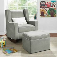 Gray Rocking Chair For Nursery Crown Royal Sale Furniture Baby Kids Relax Rocker Chairs Image Is Loading