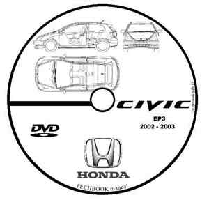 HONDA CIVIC WORKSHOP MANUAL MANUALE OFFICINA EP3 2002 2003