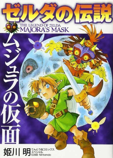 The Legend Of Zelda Majora's Mask : legend, zelda, majora's, Legend, Zelda, Majora, Japanese, Manga, Vintage, Edition, Online