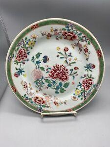 Antique Fine Chinese Famille Rose Plate, Mandarin Design