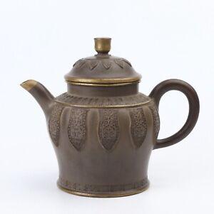 Antique Chinese Gilt Yixing Zisha Clay Teapot