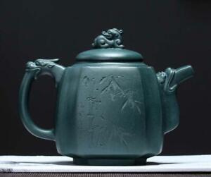 Fine Chinese Yixing Zisha Purple Sand Lvni Yinhe Teapot Cao Zhigang Mark