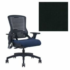 Ergonomic Office Chair Ebay Retro Leather Dining Chairs Uk Master Om5 Black Frame Modern Stylish Image Is Loading