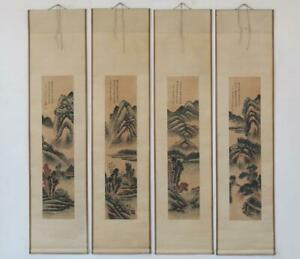 Qing Dynasty Wu Dacheng Signed Four of Old Chinese Hand Painted Scroll