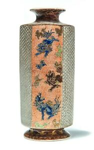 Antique Circa 1915 Japanese Satsuma Studio Gosu Blue Signed Vase 6 1/4 Inches