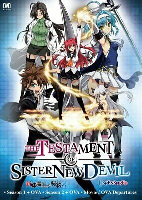 Shinmai Maou No Testament Saison 1 : shinmai, testament, saison, Shinmai, Testament, Season, Departures, Movie, Uncensored