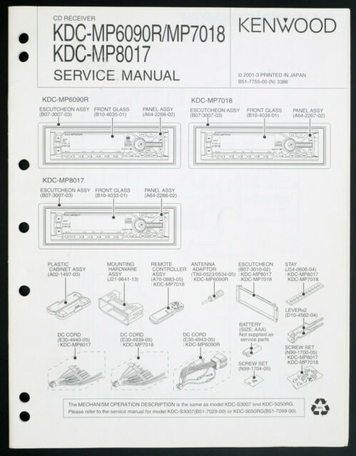 Kenwood KDC-MP6090R/MP7018/MP8017 Original Service Manual