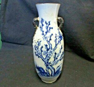 Antique Chinese Celadon Glazed Blue and White 9.5 Inch Vase 19th Century