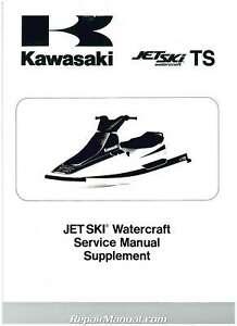 1989-1996 Kawasaki JetSki JS650-B Factory Service Manual