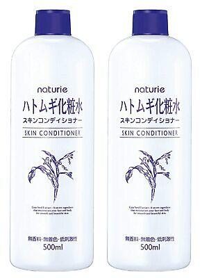 Skin Conditioner : conditioner, Naturie, Conditioner, Pack), 500ML