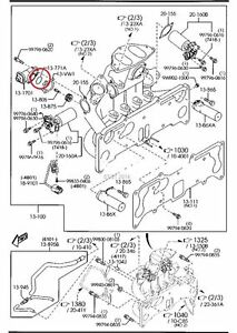 OEM O-RING RING Sensor Intake Manifold Mazda RX8 RX-8 2003