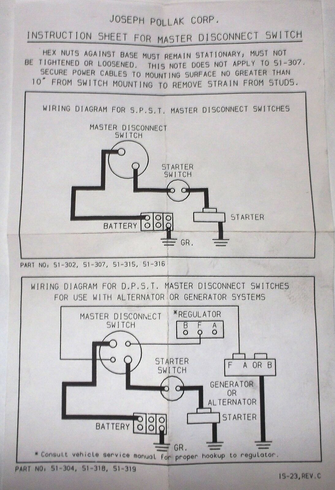 hight resolution of pollak master disconnect switch wiring diagram pollak original p n 51 315 keyless