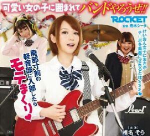 130min DVD Sora Shiina - Cute Asian Gravure Japan Idol Popular Japanese Model | eBay