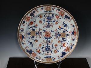 Large Antique Chinese Porcelain Imari Decorated Charger or Dish Kangxi Period