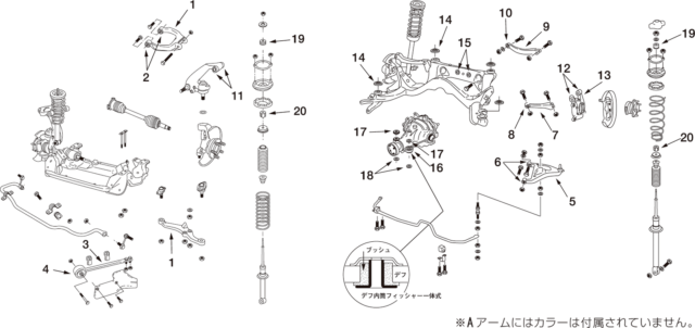 NISMO Rear A Arm Set reinforced For Skyline GT-R (BCNR33