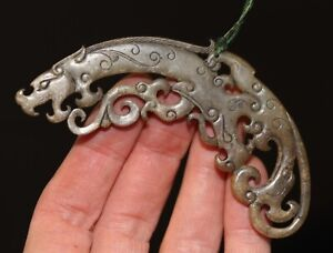Antique Chinese carved archaic jade dragon plaque, 19th century. Qing Dynasty.