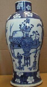 Antique Chinese Blue and White Porcelain vase KANGXI mark