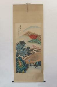 Zhang Daqian Signed Chinese Hand Painted Calligraphy Scroll w/ Landscape
