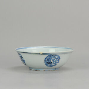 Antique Chinese Porcelain 16/17th c Wanli Ming Period Porcelain Bowl [:...