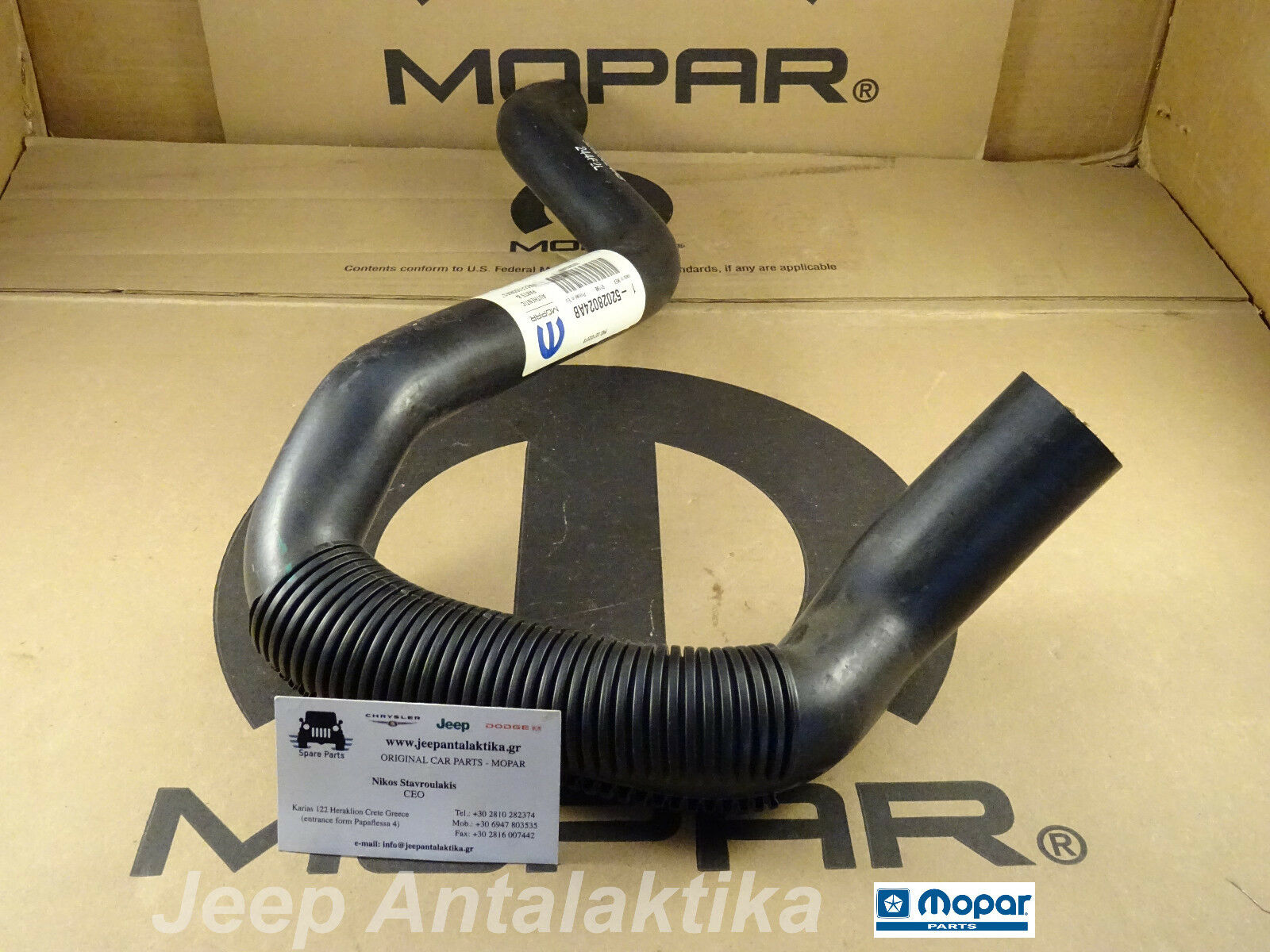 hight resolution of radiator inlet hose jeep cherokee xj 2 5l 98 00 52028024ab new oem mopar