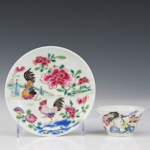 Nice Chinese Famille rose cup & saucer, roosters, Yongzheng period, 18th ct.