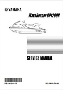 Yamaha GP1200R OEM Service Repair Manual WaveRunner