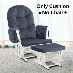 Cushions For Glider Chairs Wheelchair Removable Cushion Of Ottoman Nursery Baby Rocking Mother Brand New Lowest Price