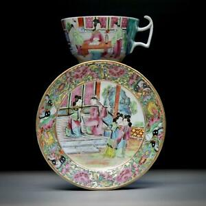 Fine antique 19th century FAMILLE ROSE CUP & SAUCER Chinese Canton porcelain