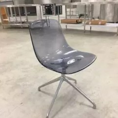 Plastic Chairs With Stainless Steel Legs Hanging Bedroom Chair Ikea Grey Swivel Office 40each