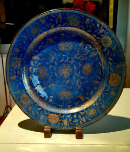 A CHINESE POWDER BLUE AND GILT CHARGER ,KANGXI - QIANLONG 18TH CENTURY