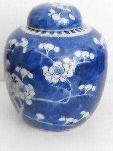 Chinese Kangxi Period Make Ginger Jar & Lid
