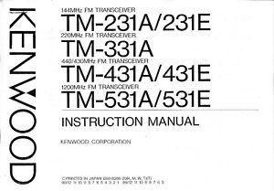 KENWOOD HAM RADIO MANUAL PHOTOCOPY FOR TM-231A/231E, 331A