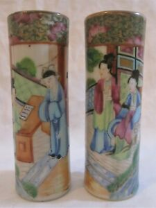 Antique Chinese pair famille rose court scenes spill vase pots. One repaired