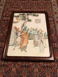 Antique Chinese Porcelain Plaque With Figures & Horse Dated 1912 ?