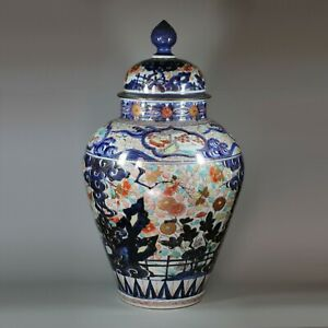 Large Japanese imari baluster jar and cover, c. 1700