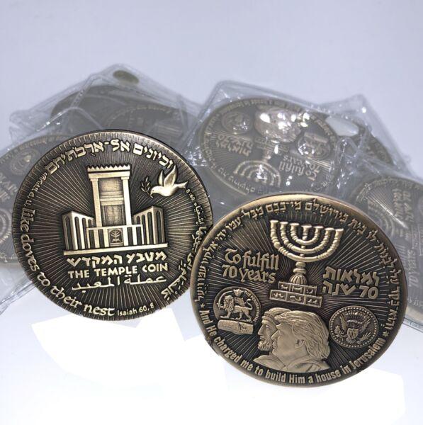 Trump Israel Jerusalem Embassy Temple Challenge Coin for sale online   eBay