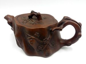 Antique vintage Chinese Yi xing clay teapot Singned Artist Zhuyoufeng ( 朱幼凤 )