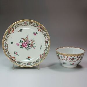 Chinese famille rose teabowl and saucer, Qianlong (1736-95)