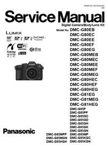Panasonic Lumix DMC-G80 G85 G80H G80M G85G G85M G85H G85K