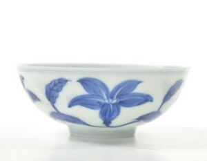 A Rare and Fine Chinese Blue and White Porcelain Bowl