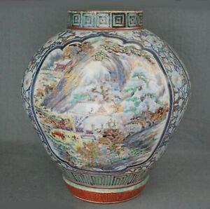 17th C Japanese Porcelain Baluster Vase Ko-Imari in Rare Chinese Style 11 Inches