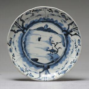 Antique 17/18C Japanese Porcelain Plate Arita Flowers Trees Kakiemon Fuku