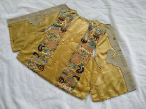 Chinese MING / QING dynasty yellow gold silk embroidered mounted jacket front