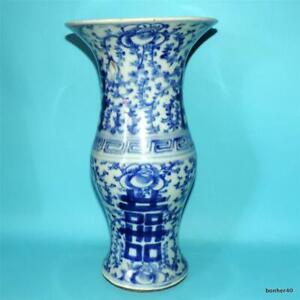 CHINESE PORCELAIN 18-19THC ANTIQUE BLUE WHITE KAMCHENG NONYA WARE BEAKER VASE